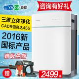 亚都空气净化器家用卧室办公室除雾霾甲醛PM2.5粉尘氧吧KJ455G-S4