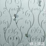 静电玻璃贴膜透光不透明窗贴浴室磨砂玻璃纸窗纸卫生间窗户贴纸