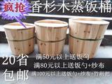 饭团桶木盖子杉木蒸饭桶木甑子木桶寿司桶甑子无胶包邮