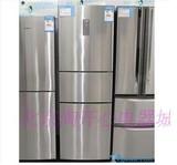新款美菱BCD-248WE3CK/WP3CKJ/WP3BDJ雅典娜风冷无霜冰箱 现货