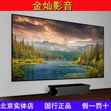 索尼VPL-GTZ1激光超短焦4K投影仪超高清家用3D投影机影院电视投影