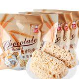 【葡记 麦片巧克力500g*5袋】 喜糖办公休闲零食品(代可可脂)