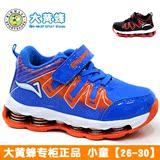 大黄蜂男童鞋冬季运动鞋二棉保暖棉鞋跑步鞋小孩儿童鞋105517256R