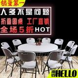 折叠餐桌椅组合圆桌便携式大小户型不锈钢折叠饭桌椅复合钢管桌腿