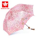 红叶二折超强防晒折叠太阳伞女士蕾丝刺绣防紫外线50遮阳伞包邮