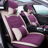 定做新款专车专用亚麻汽车坐垫3D半包布座椅垫全包围四季通用座套