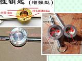 水表钥匙黄铜磁性锁闭闸阀钥匙/磁铁一字钥匙/暖气阀门钥匙4磁点