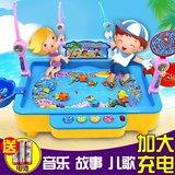 儿童钓鱼玩具电动旋转双层音乐磁性钓鱼套装宝宝益智玩具1-2-3岁
