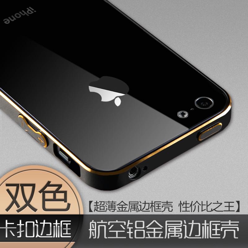 iphone4s手机壳 金属超薄边框iphone4保护套外壳