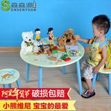 卡通儿童桌椅子组合儿童游戏桌写字桌宝宝桌椅套装吃饭桌学习桌