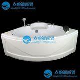 1.2米/扇形浴缸物价处理(仅限常州地区上门客户) 清仓处理