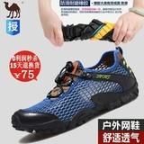 索纳塔骆驼夏季男鞋网面透气网鞋男士休闲网眼男运动户外网布鞋子