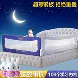 儿童床护栏1.5米1.8米床通用大床围栏床边挡板安全防护栏宝宝床栏