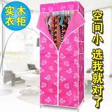 布衣柜单人实木迷你简约现代经济型组装中号加固学生小号布艺折叠