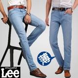 夏天muzhiLee男士牛仔裤男款夏季超薄款浅色青年直筒修身宽松商务