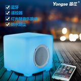 Yongse/扬仕 Y630极光手机无线户外蓝牙音箱防水便携低音炮灯音响