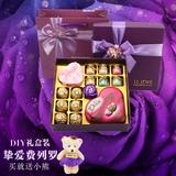 费列罗德芙巧克力礼盒DIY玫瑰愚人节送老婆女友闺蜜创意生日礼物