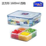 乐扣官方官网旗舰店正方形微波炉保鲜饭盒餐盒子HPL858C特价1.6L