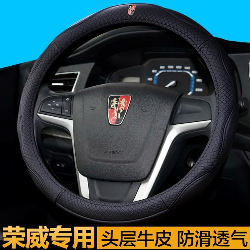 5荣威汽车把套_荣威rx5发动机哪产的_荣威rx5汽车_讴歌tlxv汽车多少钱图片