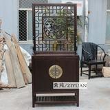 新中式古典榆木门厅玄关柜/实木雕花屏风柜/客厅进门双面隔断鞋柜