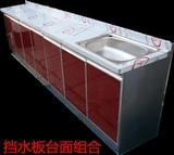 特价简易橱柜不锈钢台面灶台厨房柜全钢碗柜灶台柜单体餐边柜