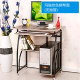 时尚简约台式电脑桌 钢木书桌 彩绘淋漆面办公桌 学生学习桌70CM