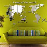 创意家居世界地图办公室墙贴纸亚克力3d立体墙贴客厅装饰卧室贴画