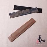 平加扇艺男士扇套 折扇扇子包装 棉麻丝绸扇套 多色选7寸8寸