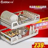 Cobbe/卡贝不锈钢厨房拉篮 厨房橱柜双层拉篮碗篮 抽屉碗架单层