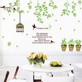 树枝叶鸟笼花盆栽墙贴纸房间欧式田园客厅房间背景墙壁贴画装饰品