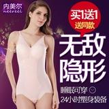 超薄无痕夏季连体塑身衣收腹束腰束身产后提臀燃脂内衣美体瘦身衣