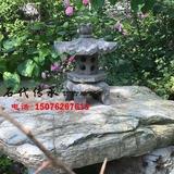 石雕石灯庭院日式圆顶石灯天然仿古地灯青石石灯笼户外装饰摆件