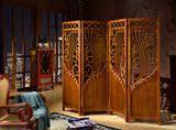 屏风隔断折屏 乌金木实木雕花雕刻玄关隔断中式实木仿古屏风 如意