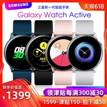(6-issue 0-0) Samsung Galaxy Watch Active Smart Sport Watch Waterproof Swim S4 Heart Rate Alarm Sport Sleep New S10 Wireless Charging Sharing