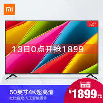 Xiaomi Xiaomi Xiaomi TV 4 a 50 smart 4K Ultra Clear LCD WiFi TV 49 55