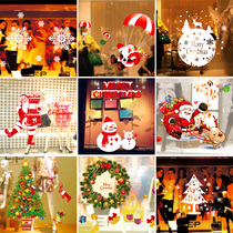 Huachi Christmas glass window decoration stickers snowman electrostatic stickers mall glass door floor window stickers