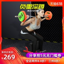 Deep squat rack sports hip-hop fitness equipment multi-functional leg integrated trainer home hip private leg machine