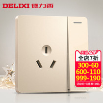 Delixi switch socket champagne gold flat plate a three-hole 16A household socket 86 wall panel