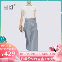 Charm spot high-end women's women's suit foreign gas age pants short-sleeved T-shirt wide leg pants ladies temperament two-piece suit
