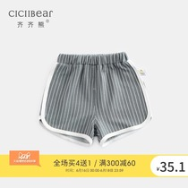 Qi Qi bear summer boys and girls striped printed shorts thin section infant baby out casual loose pants