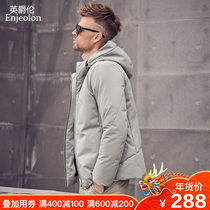 British Grand Winter duvet winter new men's slimming short white duck Korean version handsome coat thickened