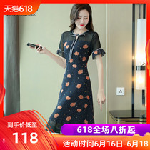 Large size women's fat mm summer 2019 new long section of the Western style cover belly fat sister dress summer age was thin
