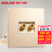 Delixi switch socket Champagne Gold borderless large panel two audio wall panel switch panel