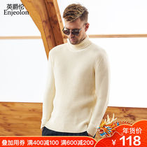 Alex Lun 2018 Winter men warm knitwear turtleneck sweater top jumper sweater head thick