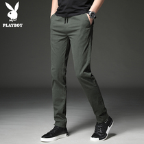 Playboy pants male summer thin section stretch slim casual pants male Korean version of the trend of loose feet male pants