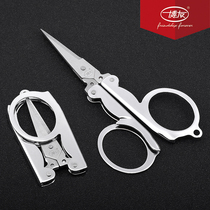 Boyou stainless steel folding portable travel Home Mini scissors fishing special fishing line cut nail scissors