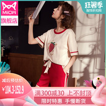 Cat summer short-sleeved shorts cute girl home service suits thin section cotton students can wear round neck pajamas