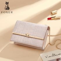 Gold Fox chain bag handbags new 2019 fashion simple casual leather small square bag shoulder messenger bag