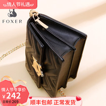 Gold Fox 2019 small fragrance ladies chain bag female 2018 New Wave fashion wild shoulder messenger bag