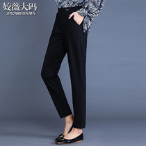 Big size pants 2019 new spring women fat Sister black skinny suitable for hip thighs thick fat mm pants